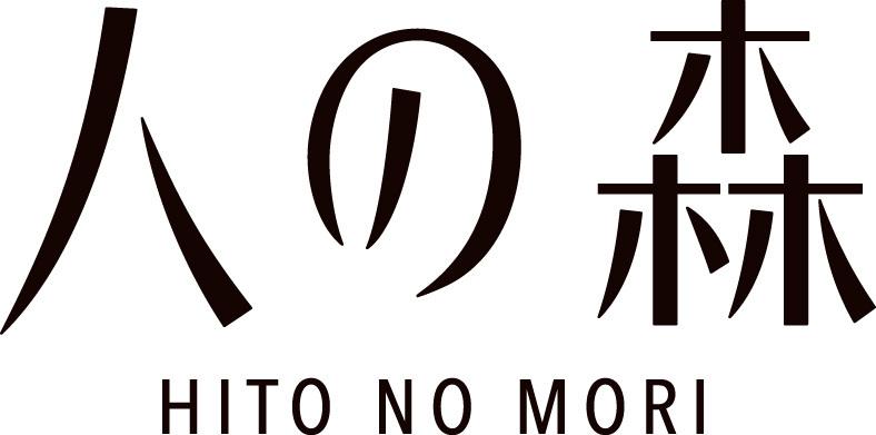 人の森株式会社のロゴ