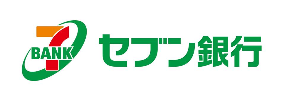 株式会社セブン銀行のロゴ