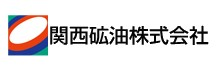 関西砿油株式会社のロゴ